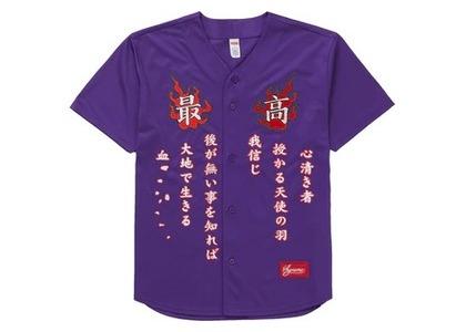 Supreme Tiger Embroidered Baseball Jersey Purpleの写真