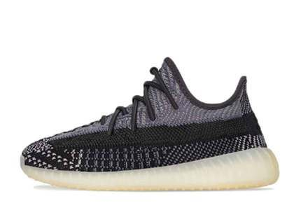 Adidas Yeezy Boost 350 V2 Carbon Kidsの写真
