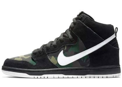 Nike SB Dunk High Camoの写真