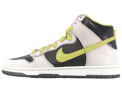 Nike SB Dunk High Miss Piggy