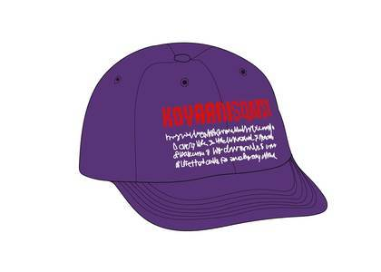 Supreme Koyaanisqatsi 6-Panel Purpleの写真