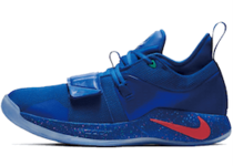 Nike PG 2.5 Playstation Multi-Color