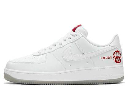 Nike Air Force 1 Low  I Believe  Daruma