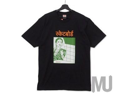 Supreme Bombay Tee Blackの写真