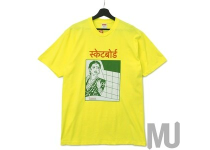 Supreme Bombay Tee Bright Yellowの写真