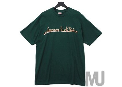 Supreme Fuck You Tee Dark Greenの写真