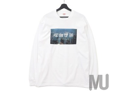 Supreme The Killer L/S Tee Whiteの写真