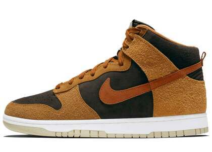 Nike Dunk Retro High Dark Russetの写真