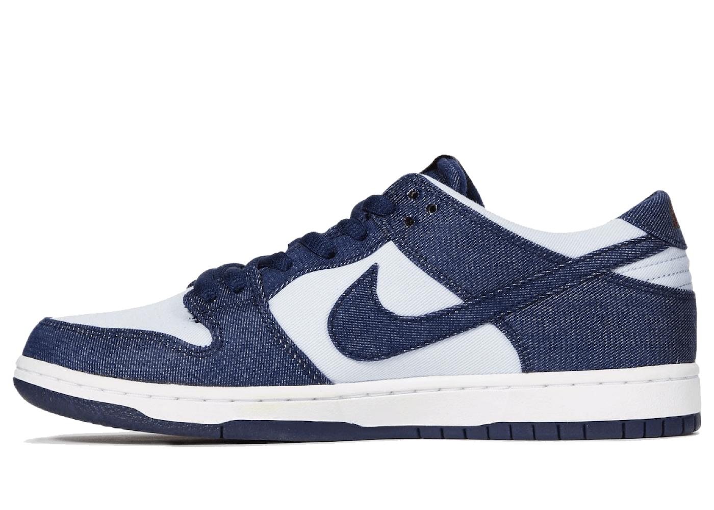 Nike SB Dunk Low Binary Blueの写真