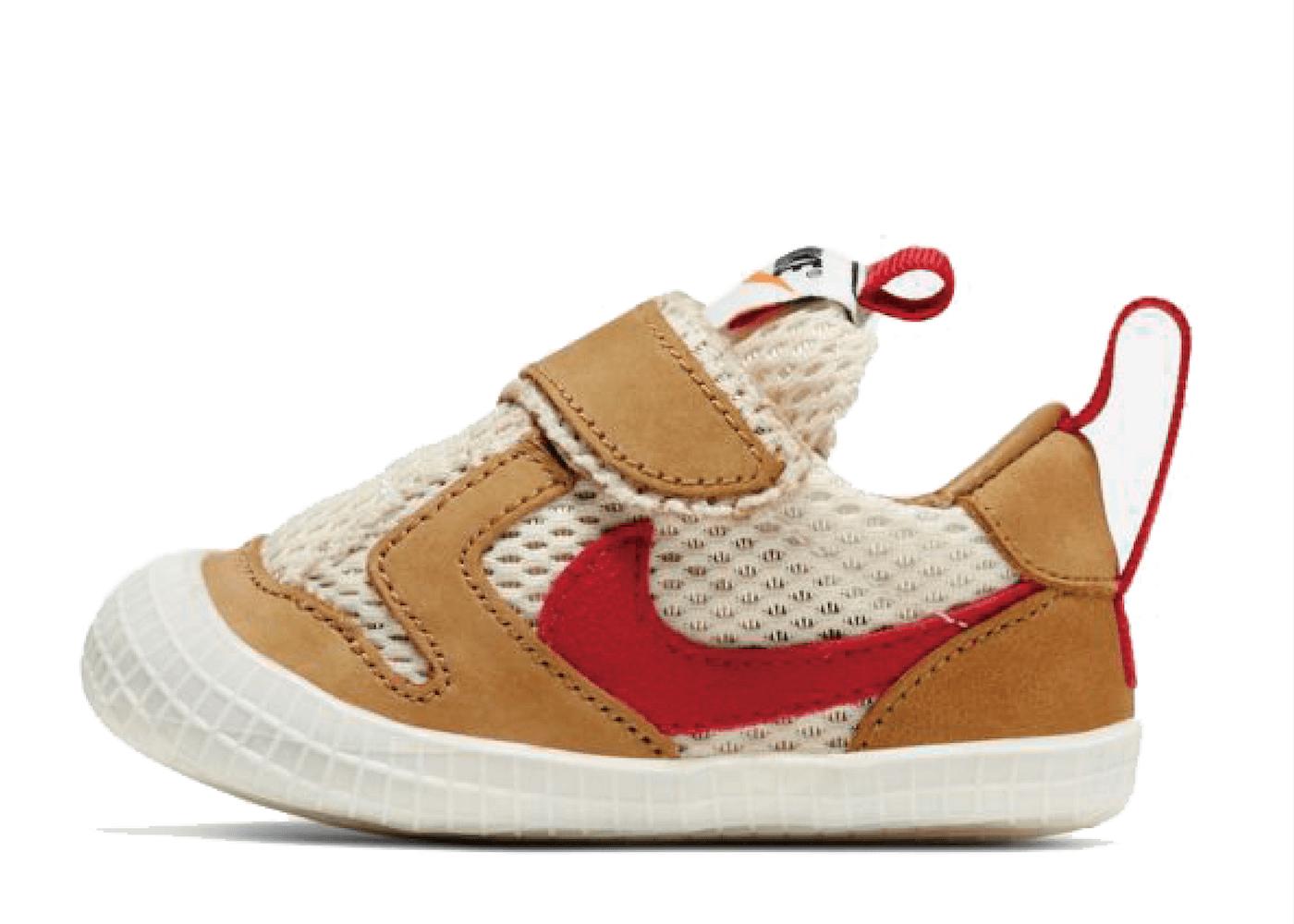 Nike Mars Yard 2.0 Tom Sachs Infantsの写真