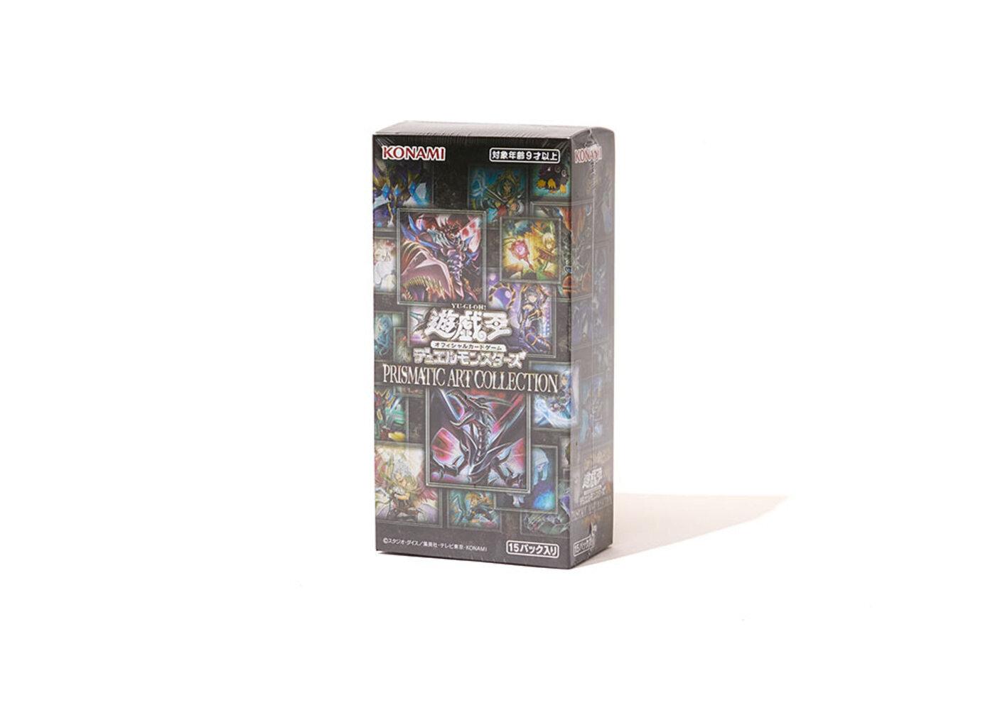 遊戯王OCG デュエルモンスターズ プリズマティック アートコレクション ボックス の写真