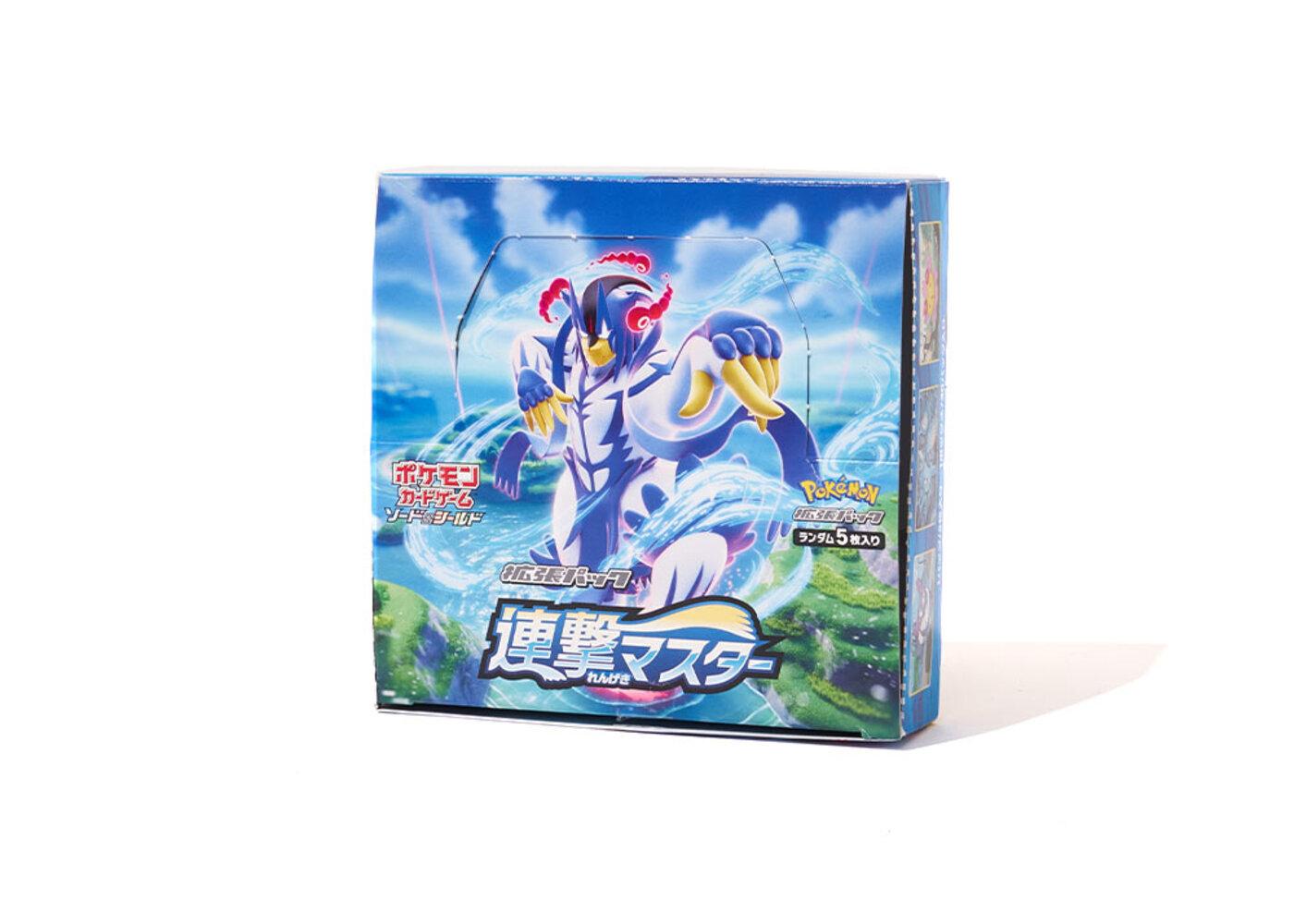 ポケモンカードゲーム ソード & シールド 拡張パック 連撃マスター の写真