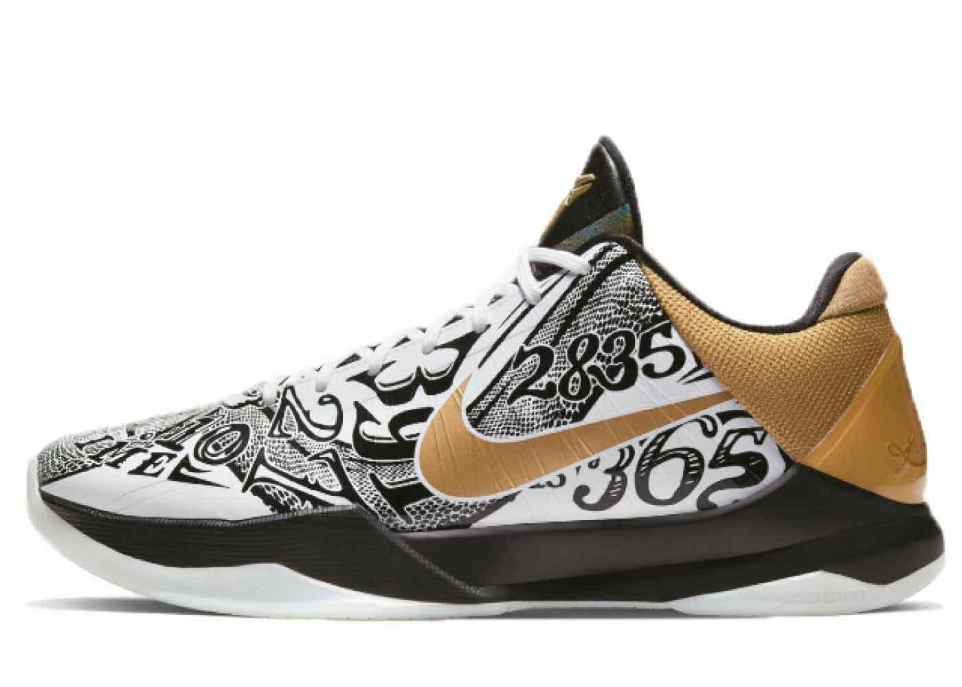 Nike Kobe 5 Protro Big Stage の写真