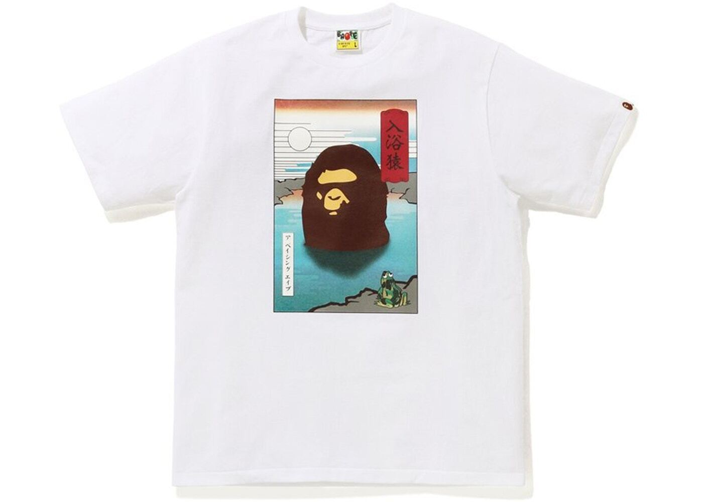 BAPE Japan A Bathing Ape Tee White (SS21)の写真