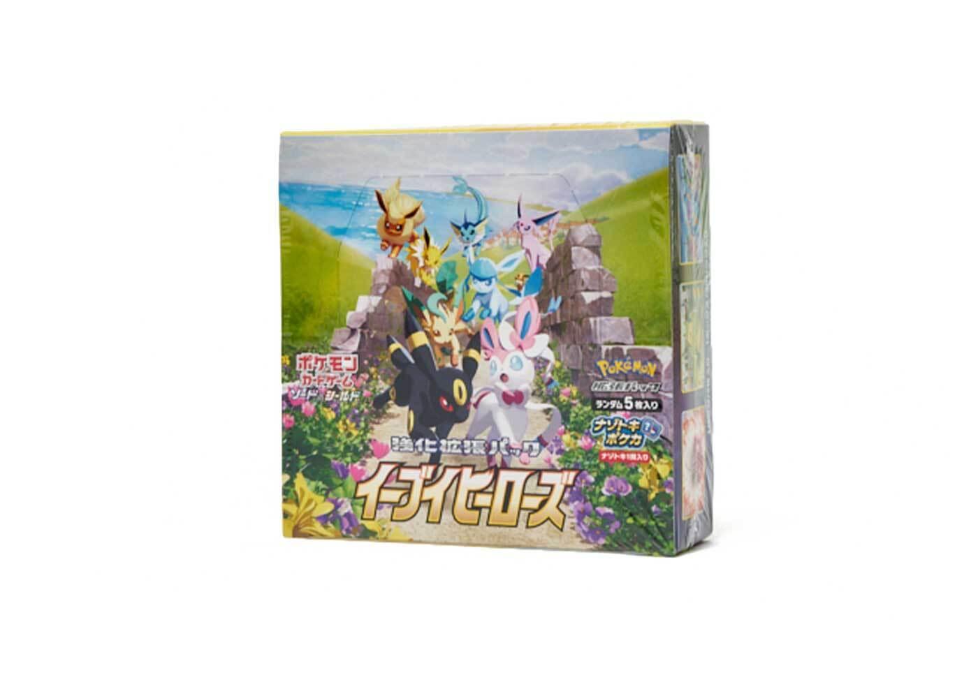 ポケモンカードゲーム ソード & シールド 強化拡張パック イーブイヒーローズ BOXの写真