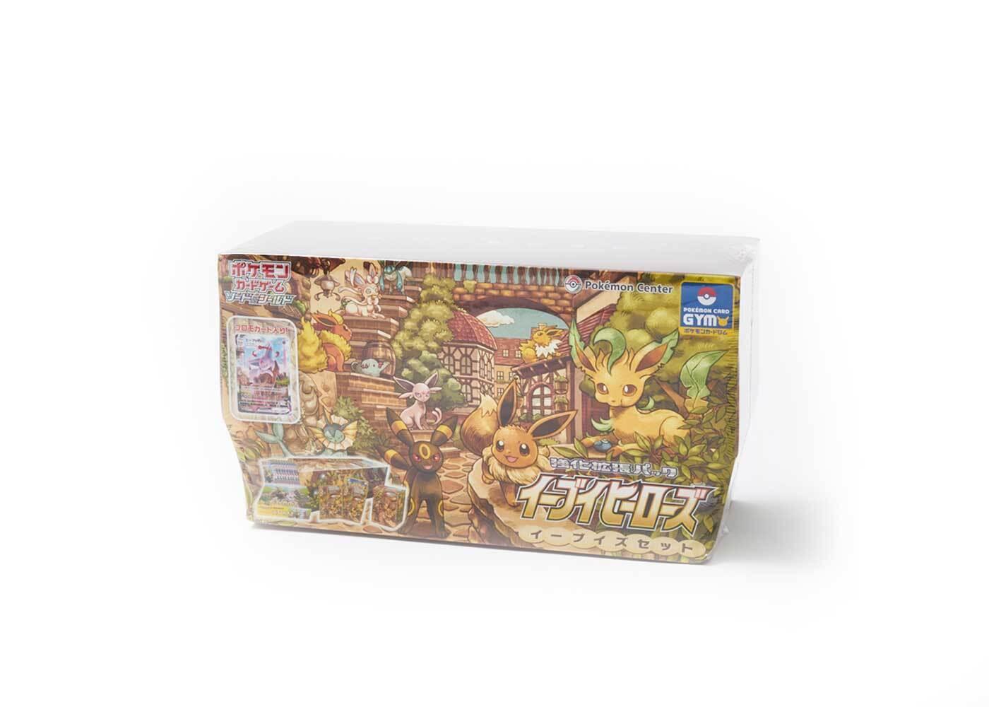 ポケモンカードゲーム ソード & シールド 強化拡張パック イーブイヒーローズ イーブイズセットの写真