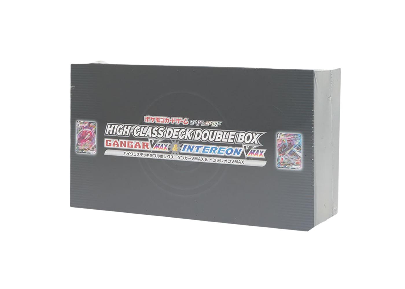 ポケモンカードゲーム ソード&シールド ハイクラスデッキダブルBOX ゲンガー VMAX & インテレオン VMAXの写真