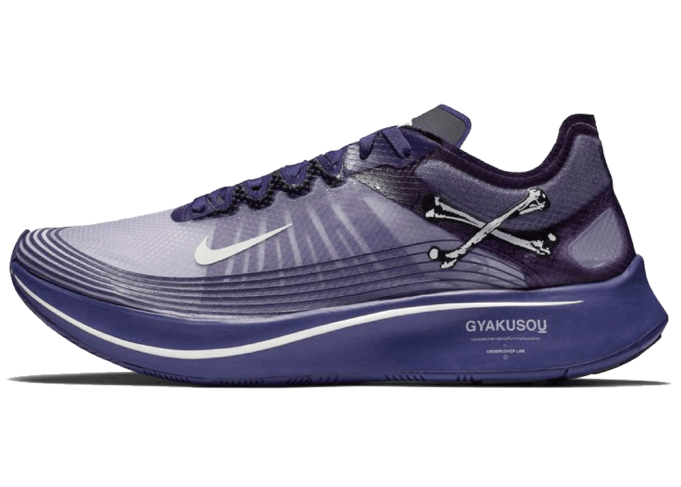 Nike Zoom Fly Undercover Gyakusou Ink Dark Greyの写真