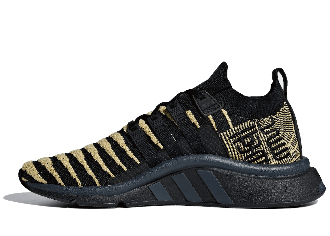 Adidas EQT Support Mid Dragon Ball Z Super Shenronの写真