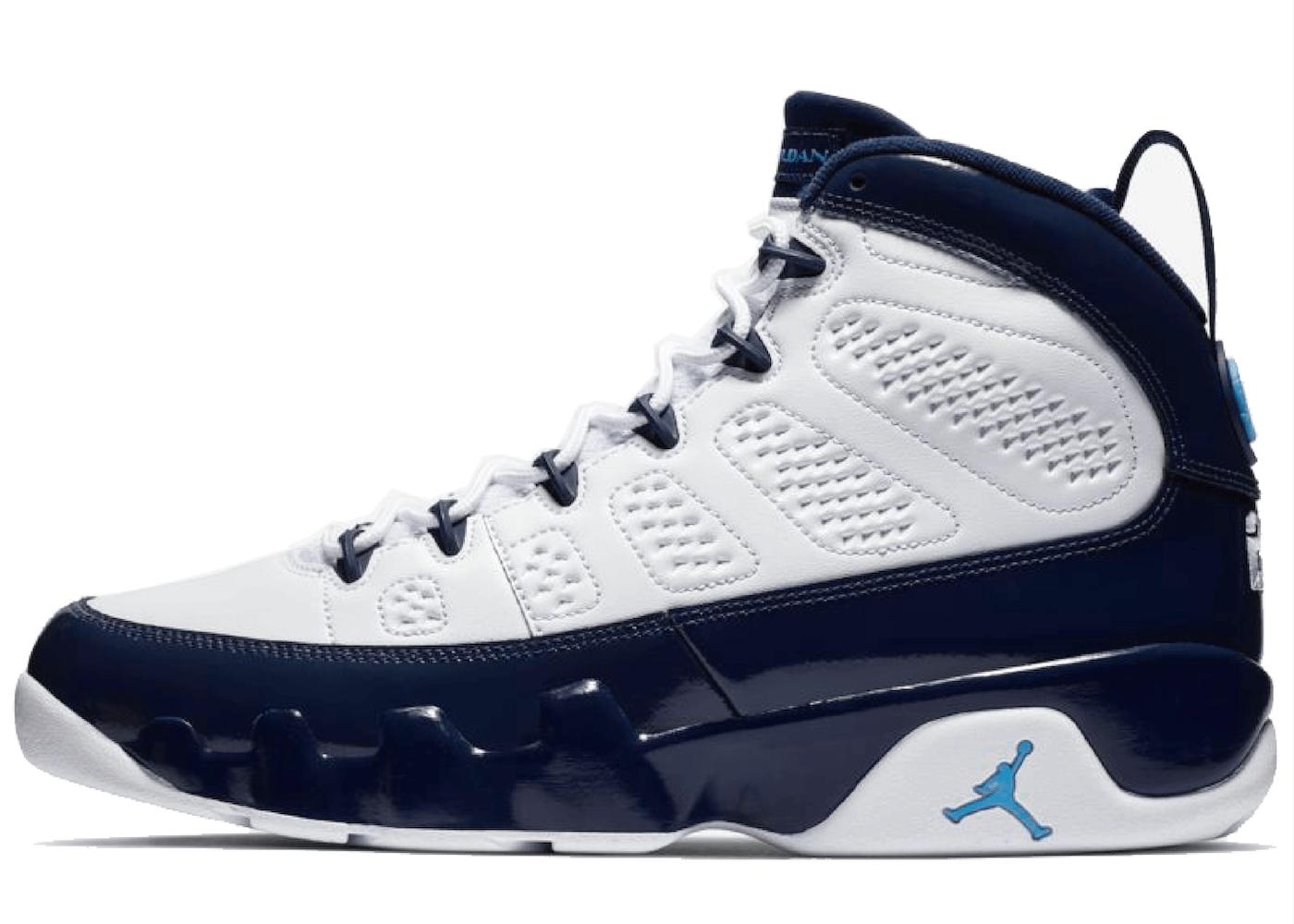 Nike Air Jordan 9 Retro Blue Pearlの写真